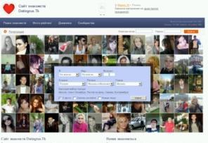 лучший сайт знакомств ставрополь