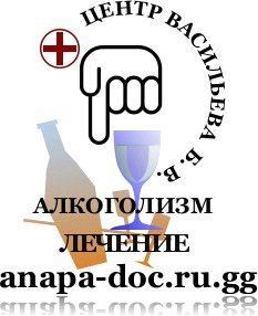 проблема алкоголизма в Бородино (Красноярский край) :: Вредные. информация об акциях по запросу проблема алкоголизма в