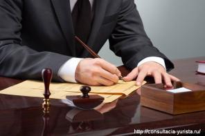Кто не платит госпошлину в суд